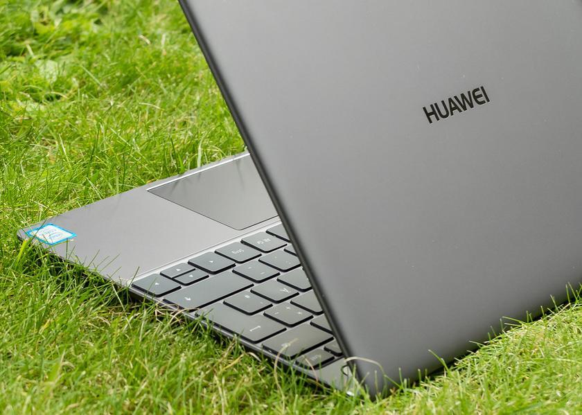 Huawei обновила собственный ноутбук MateBook D