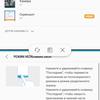 Обзор Samsung Galaxy J7 (2017): скромняга с амбициями-83