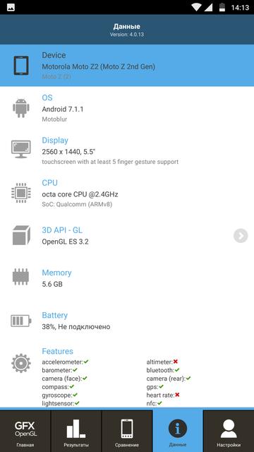 Обзор Moto Z2 Force: флагманский смартфон с небьющимся экраном-86