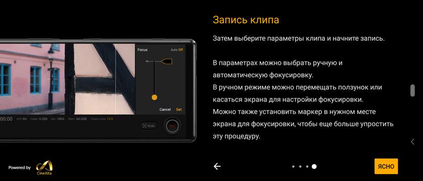 "Обзор Sony Xperia 1: ""высокий"" флагман с 4K HDR OLED дисплеем-359"