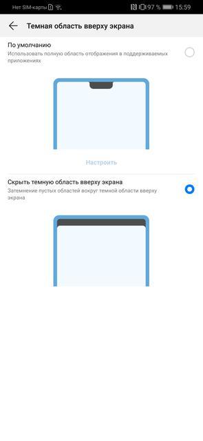 Обзор Huawei P30 Pro: прибор ночного видения-23