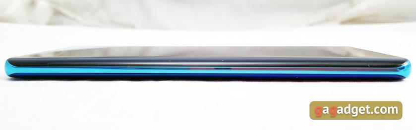 Обзор Huawei P30 Pro: прибор ночного видения-13