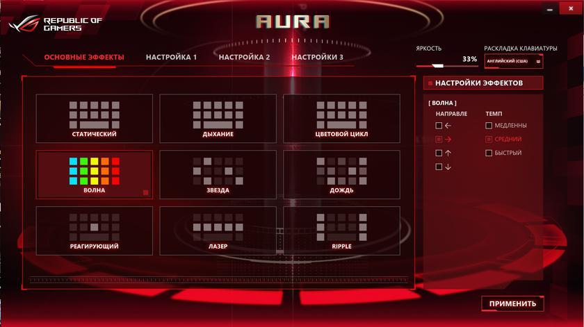 Обзор ASUS ROG G703VI Chimera: огнедышащее игровое чудовище на все деньги-92