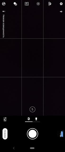 "Обзор Sony Xperia 1: ""высокий"" флагман с 4K HDR OLED дисплеем-246"