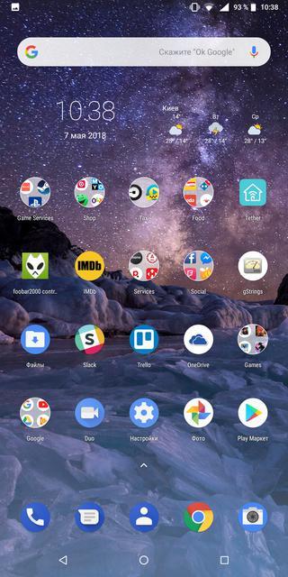 Обзор Nokia 7 Plus: средний класс, который метит в высшую лигу-205