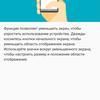 "Обзор Sony Xperia 1: ""высокий"" флагман с 4K HDR OLED дисплеем-225"
