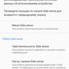 "Обзор Sony Xperia 1: ""высокий"" флагман с 4K HDR OLED дисплеем-220"