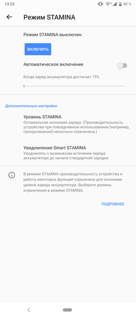 "Обзор Sony Xperia 1: ""высокий"" флагман с 4K HDR OLED дисплеем-167"