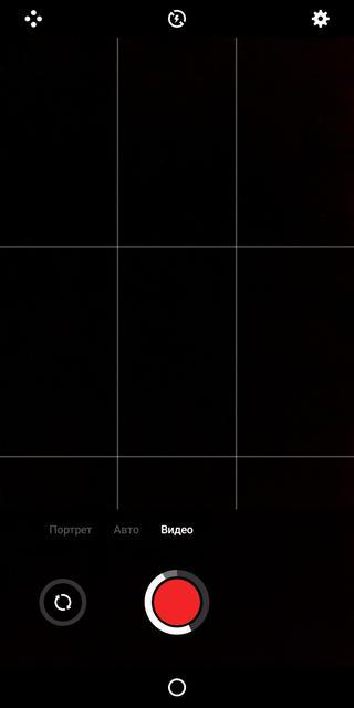 Обзор Meizu M6s: первый смартфон Meizu c экраном 18:9 и новым процессором Exynos-204