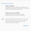"Обзор Sony Xperia 1: ""высокий"" флагман с 4K HDR OLED дисплеем-172"