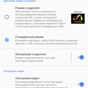 "Обзор Sony Xperia 1: ""высокий"" флагман с 4K HDR OLED дисплеем-27"