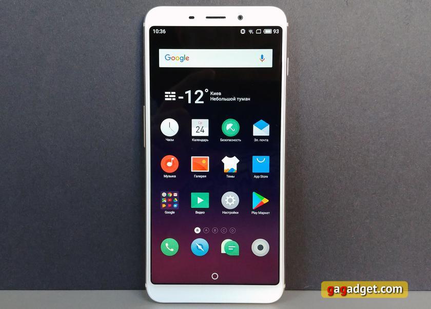 Обзор Meizu M6s: первый смартфон Meizu c экраном 18:9 и новым процессором Exynos-5