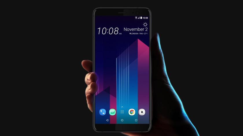 Детали о телефоне HTC U11 EYEs появились всети интернет