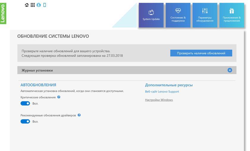 Обзор Lenovo IdeaPad 720s–15IKB: ноутбук для работы и игр-59