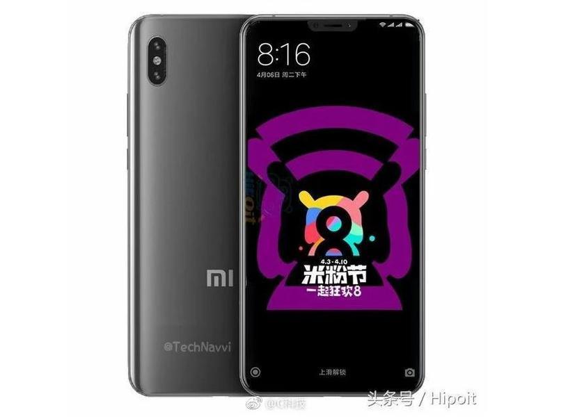 Новые фото флагмана Xiaomi Mi 7 показывают дисплей с вырезом и встроенный в экран сканер отпечатков пальцев