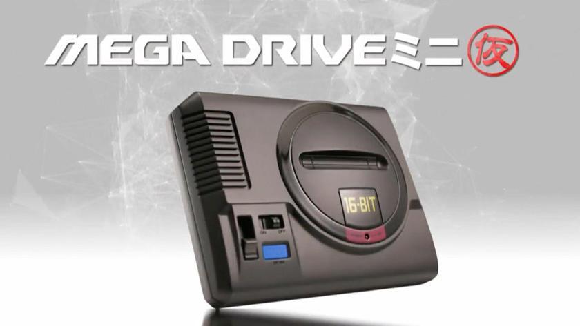 Sega выпустила упрощенную версию PS 5