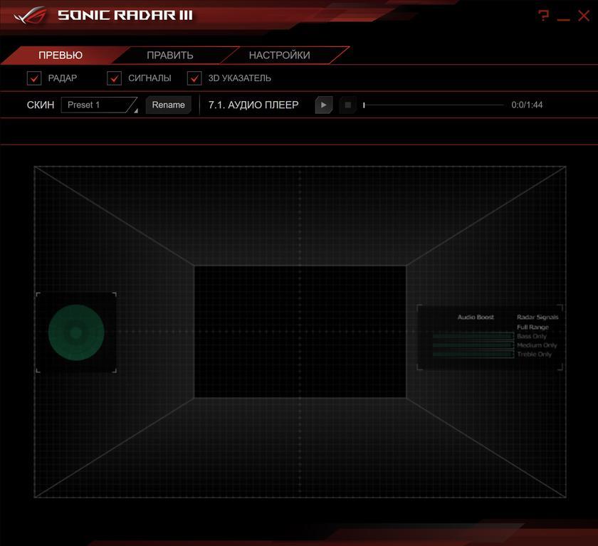 Обзор ASUS ROG G703VI Chimera: огнедышащее игровое чудовище на все деньги-96