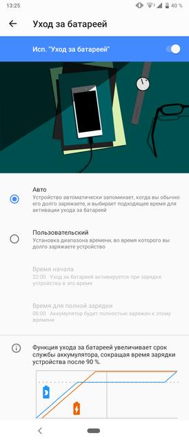 "Обзор Sony Xperia 1: ""высокий"" флагман с 4K HDR OLED дисплеем-169"