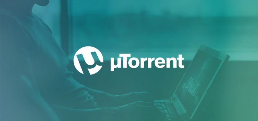 Защитник Windows начал блокировать uTorrent, посчитав его зловредом