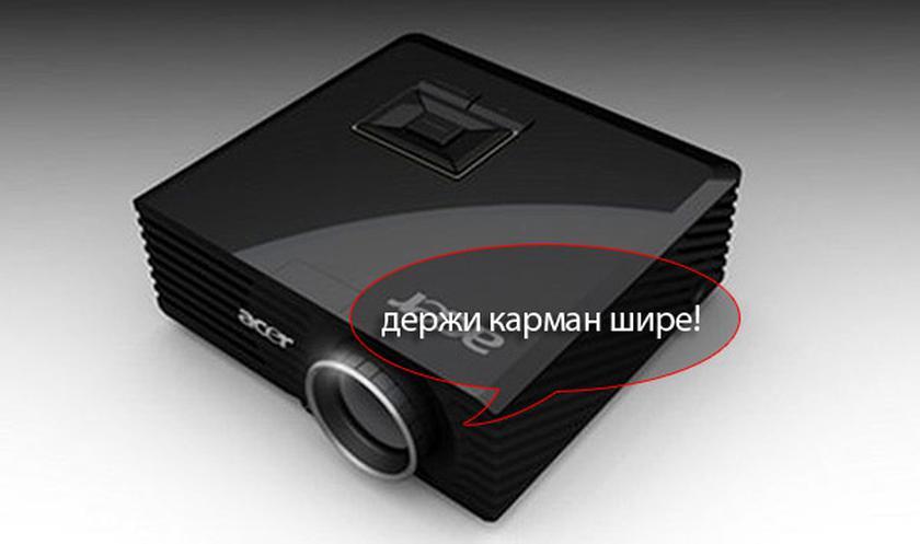 Acer k11 mode emploi