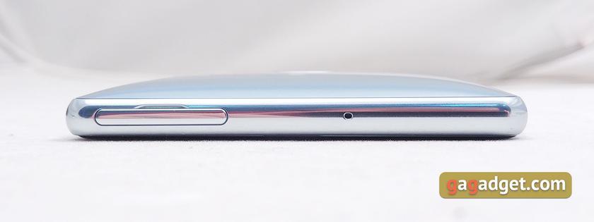 Обзор Sony Xperia XZ2 Premium: флагман с двойной камерой и 4K HDR дисплеем-8