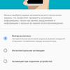 "Обзор Sony Xperia 1: ""высокий"" флагман с 4K HDR OLED дисплеем-24"