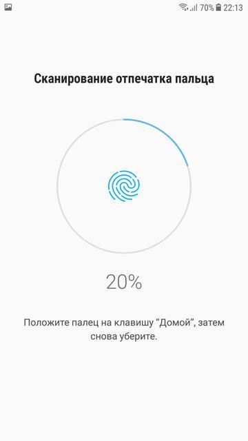 Обзор Samsung Galaxy J7 (2017): скромняга с амбициями-89