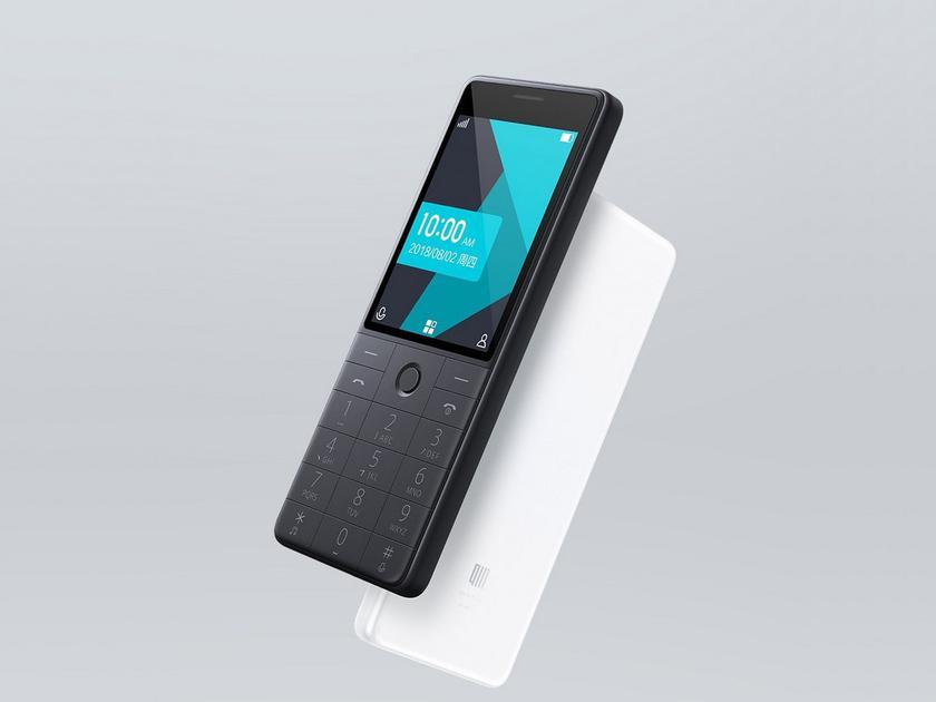 Xiaomi выпустит свой 1-ый кнопочный мобильный телефон за29 долларов