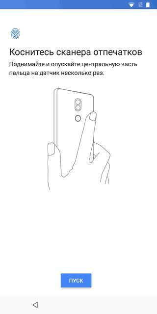 Обзор Nokia 7 Plus: средний класс, который метит в высшую лигу-198