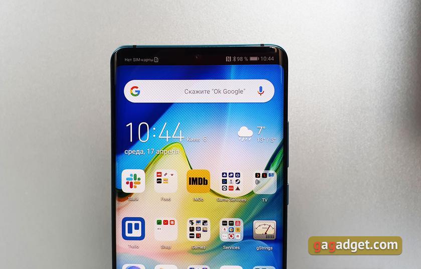 Обзор Huawei P30 Pro: прибор ночного видения-8