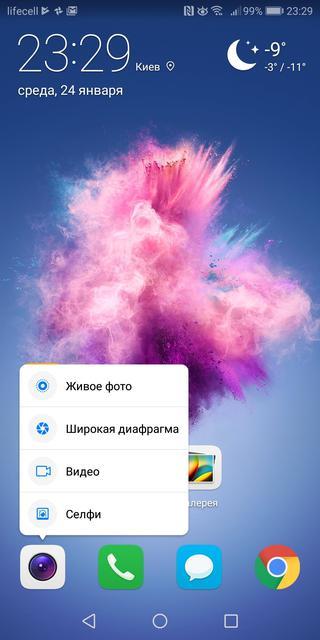 Screenshot_20180124-232903.jpg