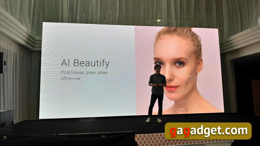 Стивен Ван, Xiaomi: мы не боимся конкурентов, потому что не считаем их конкурентами-9