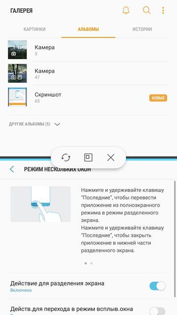 Обзор Samsung Galaxy J7 (2017): скромняга с амбициями-79