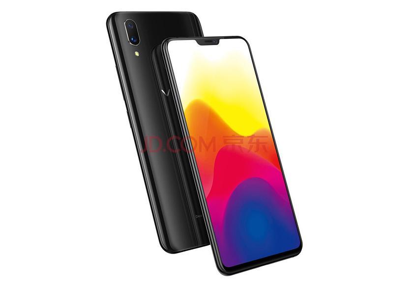 Vivo выпустит смартфон Y85: еще одну модель в популярном формате iPhone X