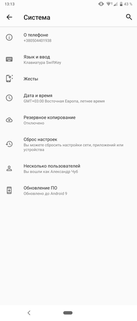 "Обзор Sony Xperia 1: ""высокий"" флагман с 4K HDR OLED дисплеем-177"