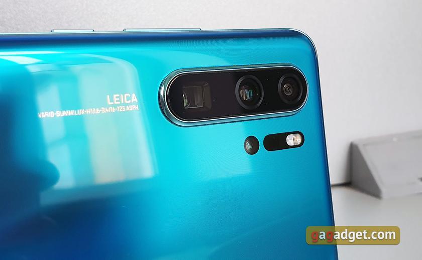 Обзор Huawei P30 Pro: прибор ночного видения-17