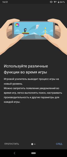 "Обзор Sony Xperia 1: ""высокий"" флагман с 4K HDR OLED дисплеем-69"