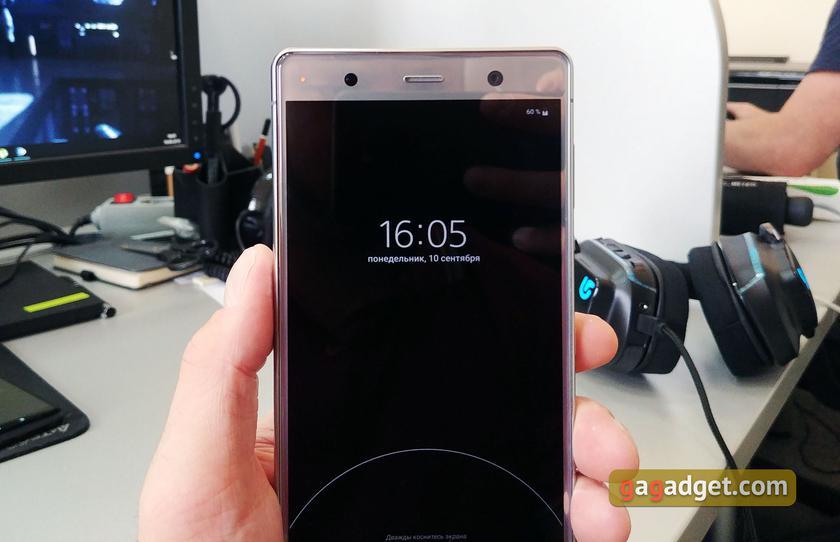 Обзор Sony Xperia XZ2 Premium: флагман с двойной камерой и 4K HDR дисплеем-6