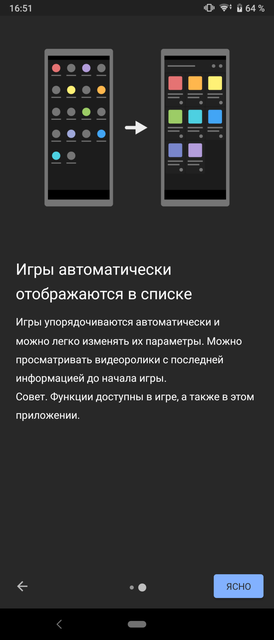 "Обзор Sony Xperia 1: ""высокий"" флагман с 4K HDR OLED дисплеем-70"