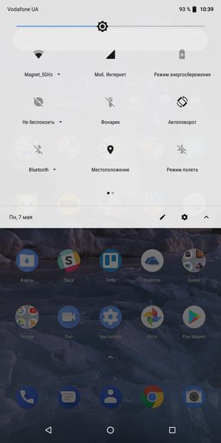 Обзор Nokia 7 Plus: средний класс, который метит в высшую лигу-211