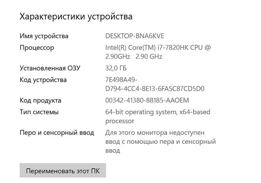 Обзор ASUS ROG G703VI Chimera: огнедышащее игровое чудовище на все деньги-49