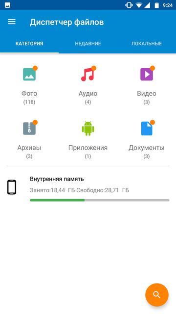 Обзор Moto Z2 Force: флагманский смартфон с небьющимся экраном-137