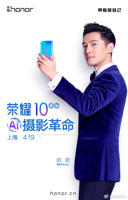 Huawei-Honor-10-Invite-1.jpg