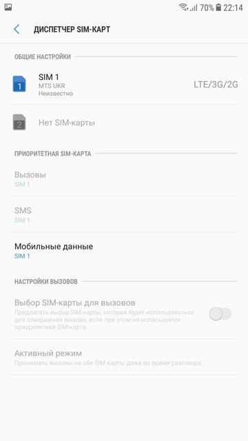 Обзор Samsung Galaxy J7 (2017): скромняга с амбициями-90