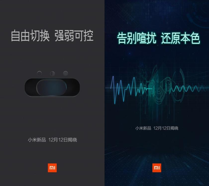 Xiaomi-headset.jpg