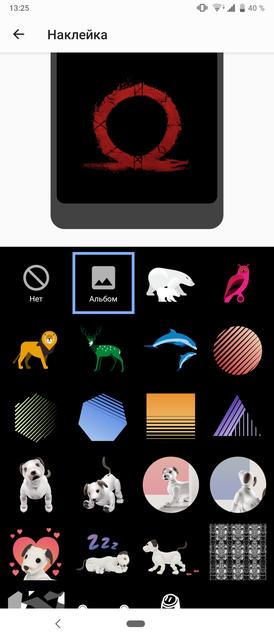 "Обзор Sony Xperia 1: ""высокий"" флагман с 4K HDR OLED дисплеем-18"