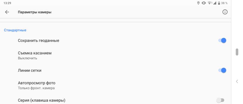 "Обзор Sony Xperia 1: ""высокий"" флагман с 4K HDR OLED дисплеем-255"