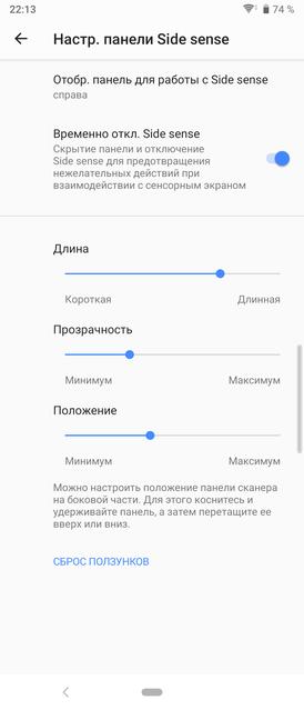 "Обзор Sony Xperia 1: ""высокий"" флагман с 4K HDR OLED дисплеем-216"