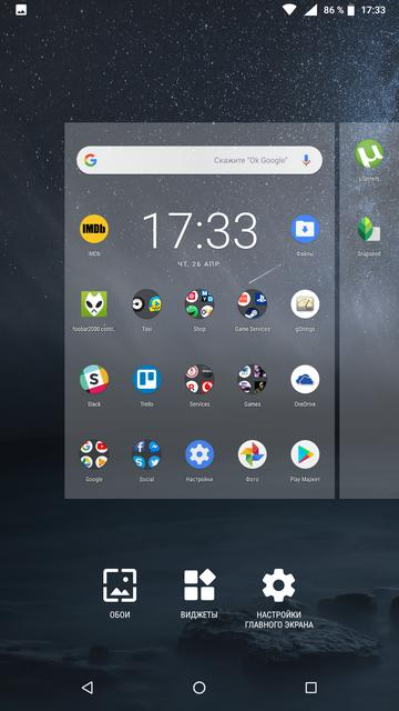 Обзор Nokia 6.1 (2018): стильно и недорого-158
