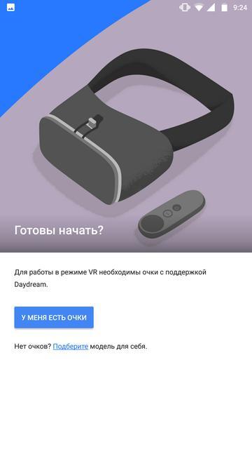 Обзор Moto Z2 Force: флагманский смартфон с небьющимся экраном-138